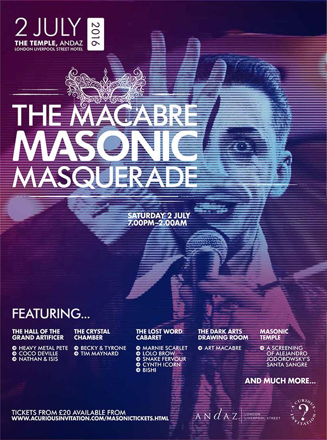 masquerade2016